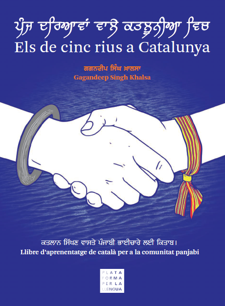 https://www.plataforma-llengua.cat/que-fem/estudis-i-publicacions/186/els-de-cinc-rius-a-catalunya