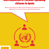 The case of serious language discrimination of Catalan-speaking citizens in Spain