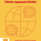 Only 1% of Spanish State websites are fully translated into Catalan